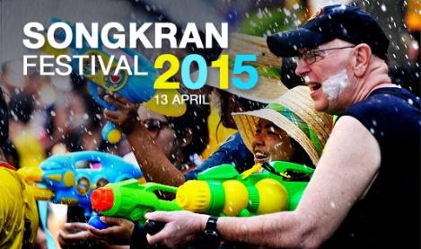 Koh Samui Songkran Festival 2015,welcome!