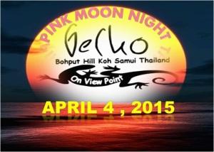 Koh Samui Pink Moon Night