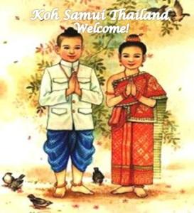 Koh samui Thailand,welcome! (2)