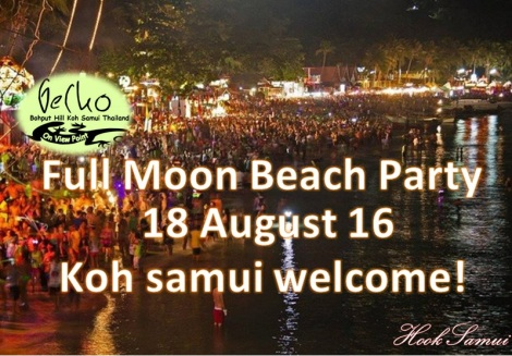 Full moon beach party.
