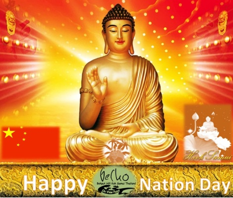 happy-nation-daykoh-samui-welcome