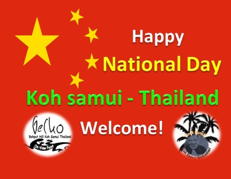 happy-national-day