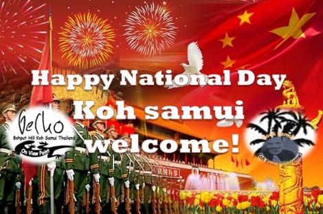 koh-samui-thailandwelcome
