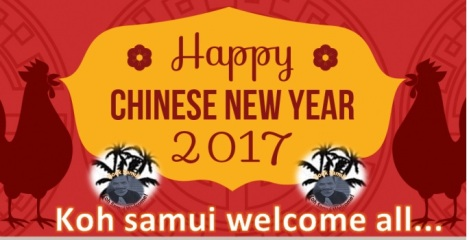 happy-chinese-new-year-2017