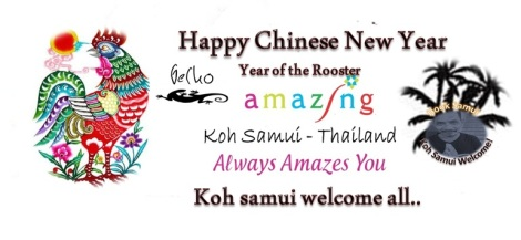 happy-chinese-new-year-2017-koh-samui-welcome