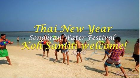Koh samui Songkran water festival , welcome all..