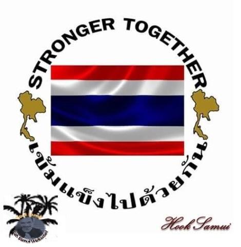Stronger Together Thailand.