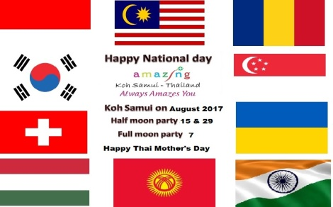 Koh samui - Thailand , On August 2017 , welcome all..