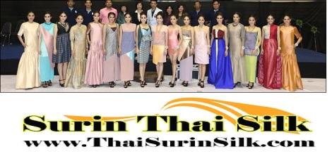 Maung surin - Thailand , Land of Thai silk.