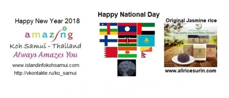 Happy National day & Happy new year 2018.