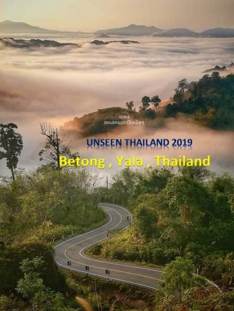 Unseen Thailand 2019 @ Betong , Yala , Thailand.