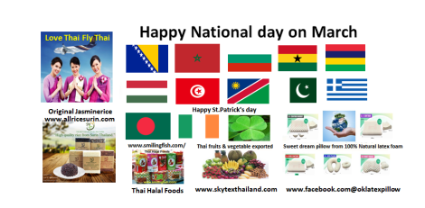 Happy National day on March 2020