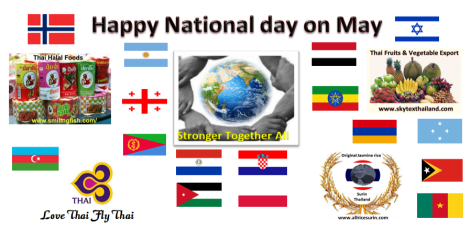 Happy National day on May.